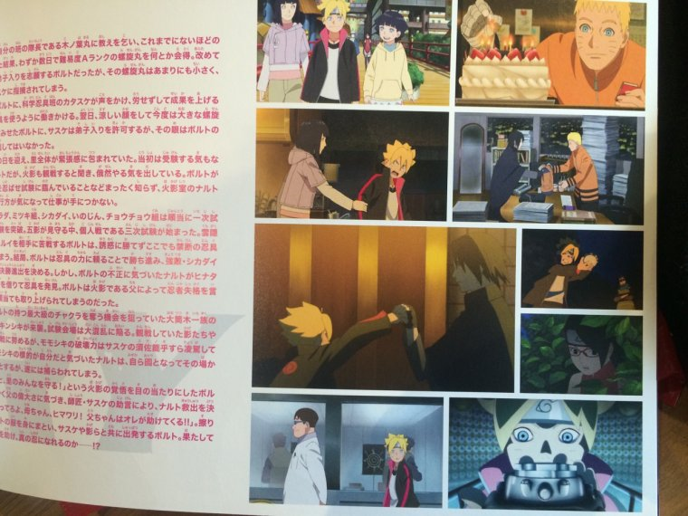 BORUTO MOVIE - Guide Book