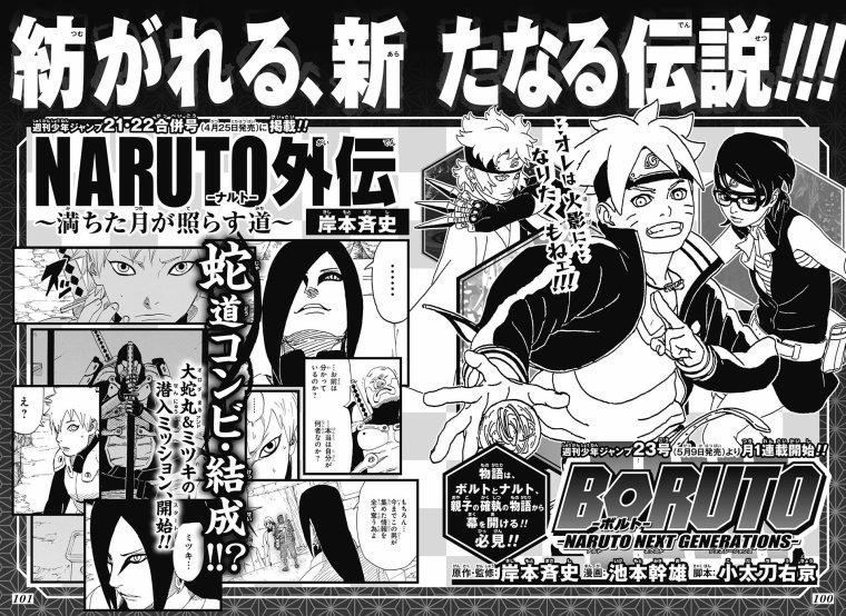 Mitsuki One-shot PREVIEW SPOILS traduction