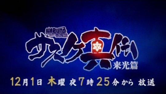 Sasuke Shinden arrive en épisode HAHAHAHAH !!!!!!