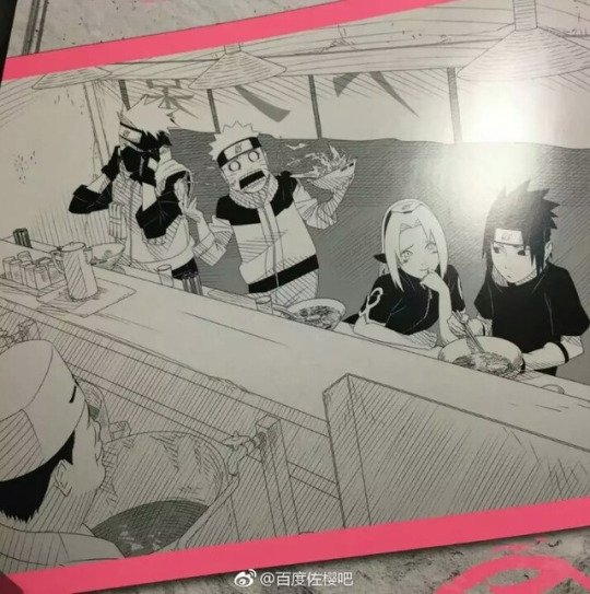 Naruto  - The Animation Chronicle (sort le 2 Mai)