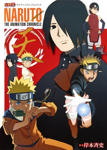 Naruto  - The Animation Chronicle (sort le 2 Mai)