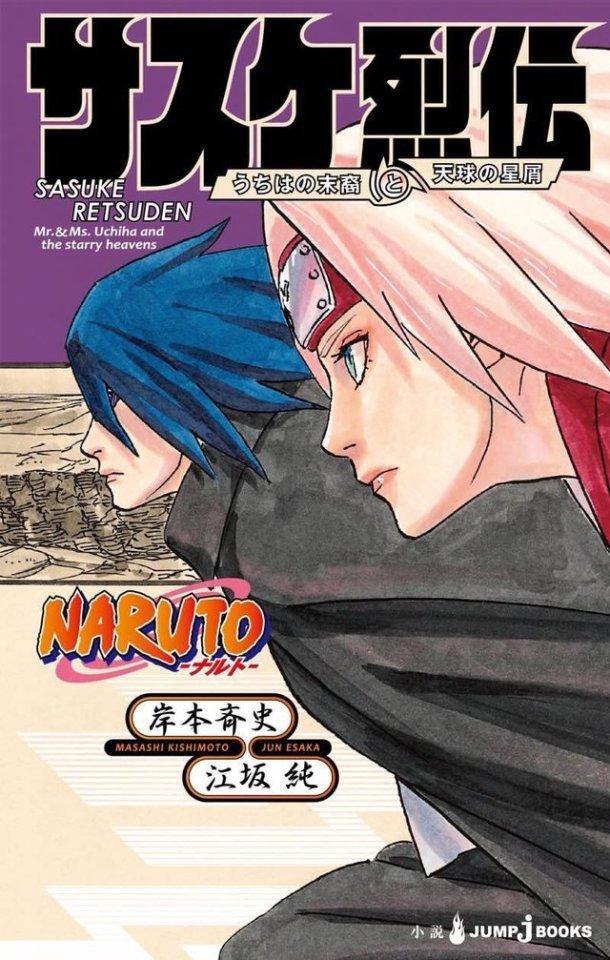 Sasuke Retsuden - Mr & Ms. Uchiha and the starry heavens