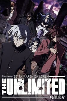 Zettai Karen Children: The Unlimited - Hyoubu.