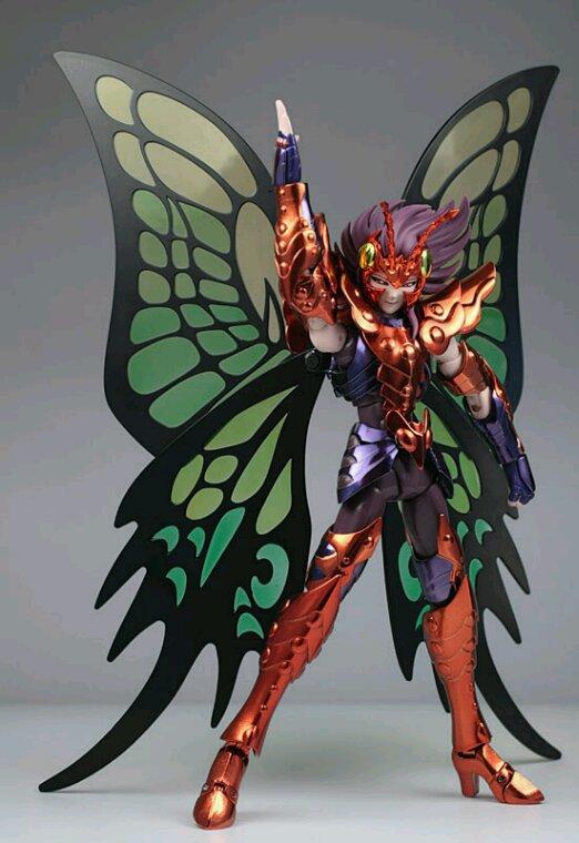Myu du Papillon