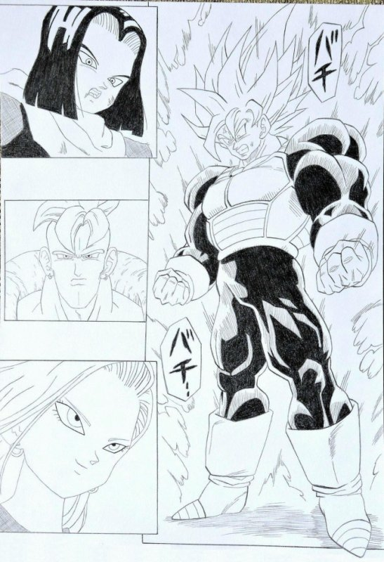 Dragon Ball Z - Cyborg Saga 1