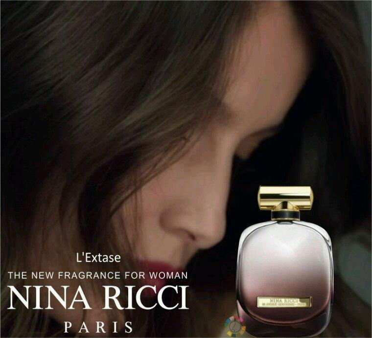 Comprenez-vous que j'ai pas à changer mon identité je préfère rester moi-même naturelle je vais garder Nina Ricci pour mon facebook , Nina Ricci c'est un parfum qui me ressemble et colle bien à la peaux je sent moi je sent l'amour !