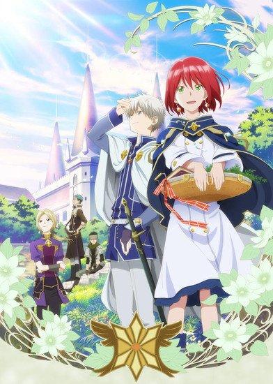 je vous conseille Shirayuki aux cheveux rouges. Genre : comédie, romance, fantastique