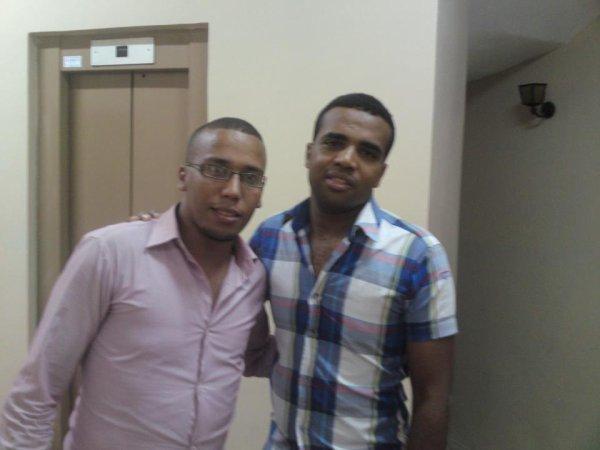 Avec Basoo