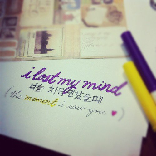 I lost my mind .....<3