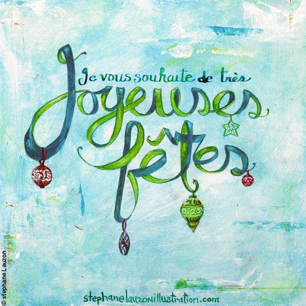 Joyeux Noël et Très Bonne Année 2014.  