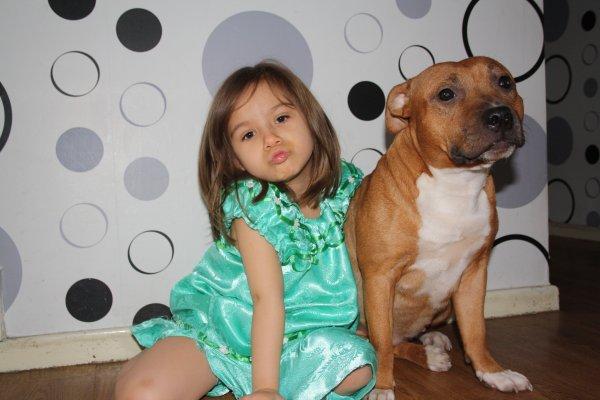 ma fille et ekira