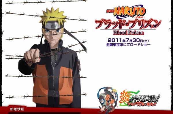 Naruto Shippûden Film 5 : BLOOD PRISON - Affiche