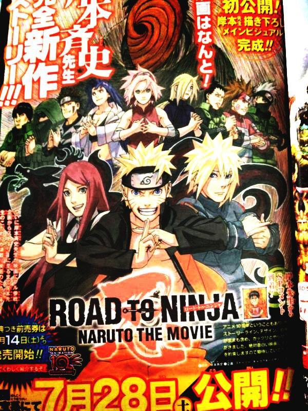 Nouveau film Naruto Shippuden : Road to Ninja (la route du ninja)