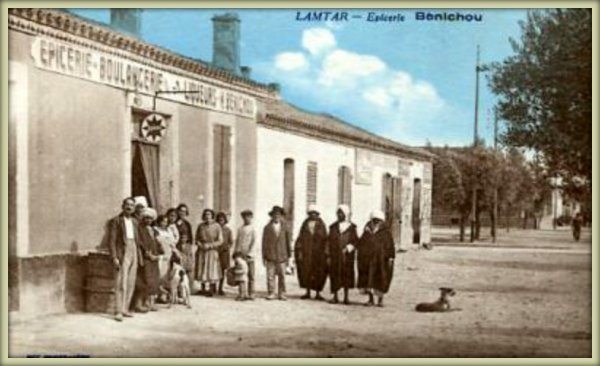 LAMTAR : Vieille Carte Postale