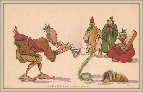 MERCIER LACOMBE : Vieille carte postale animée