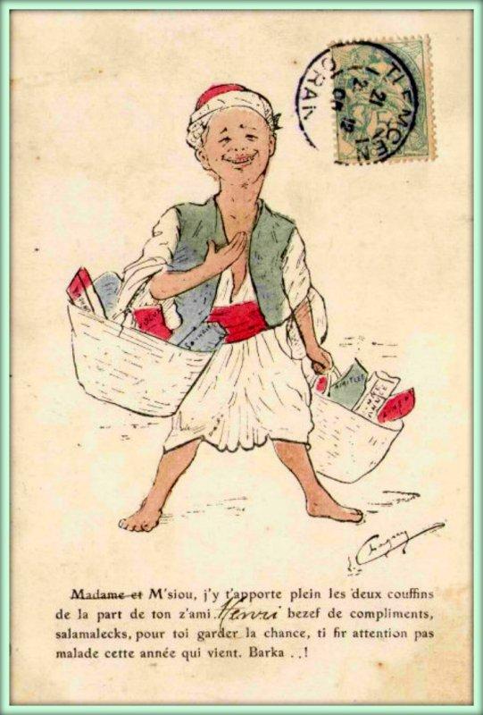 PALISSY : Vieille carte postale