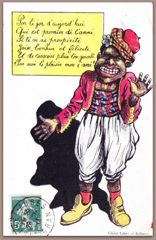 TABIA : Vieille carte postale