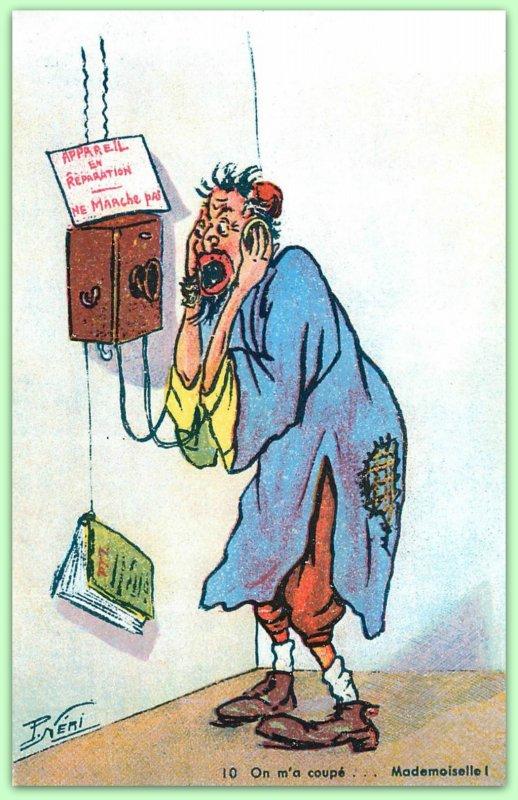 LAMORICIERE : Vieille carte postale