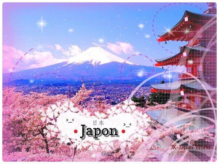Japon 日本