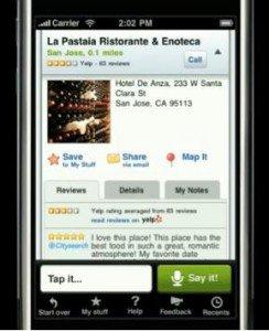 L'iPhone 5 à vos ordres grâce à Siri dans l'IOS 5 ?