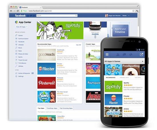 Facebook lance App Center