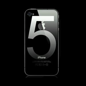 Apple pourrait présenter l'iPhone 5 le 7 août