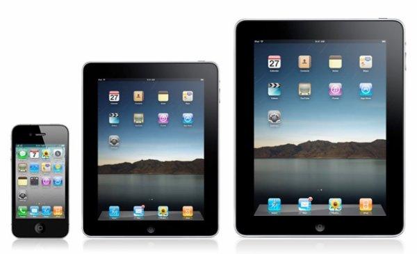 La production de l'iPad mini a commencé