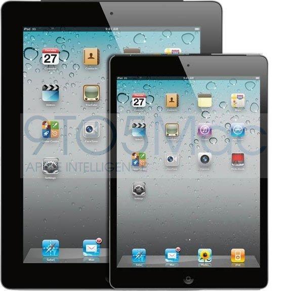 L'iPad Mini serait lancé le 23 octobre à un tarif d'appel de 249 euros