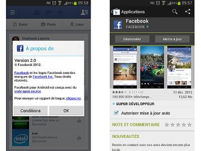 Facebook 2.0 sur Android va vite, très vite