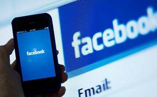 Facebook donne les clés de votre compte à vos amis les plus proches