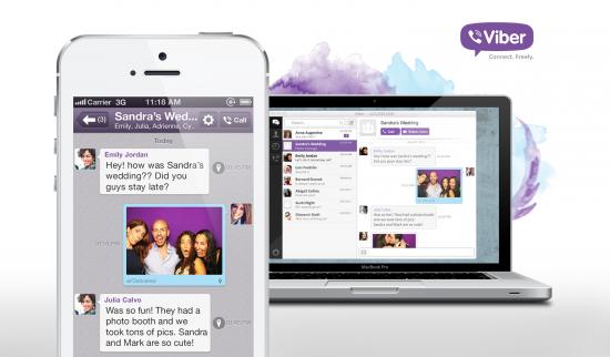 Skype dans le viseur de Viber