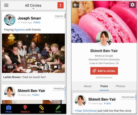 Google+ pour iOS met l'accent sur les photos