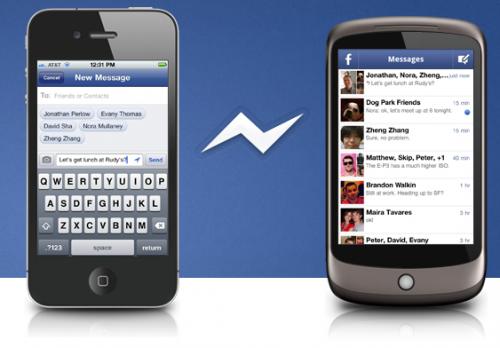 Facebook pour Android aspirait discrètement les numéros des mobiles