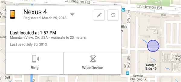 Android Device Manager : Google veut aider à retrouver votre terminal