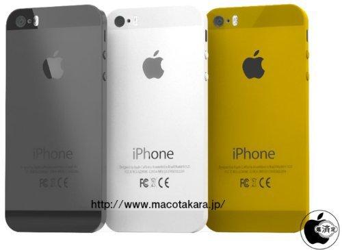 L'iPhone 5S en noir, argent et or