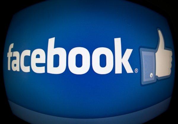 Des banques analysent vos amis Facebook avant de donner un crédit