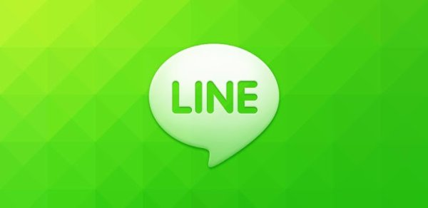 Line, l'appli « cool », va-t-elle ringardiser Facebook