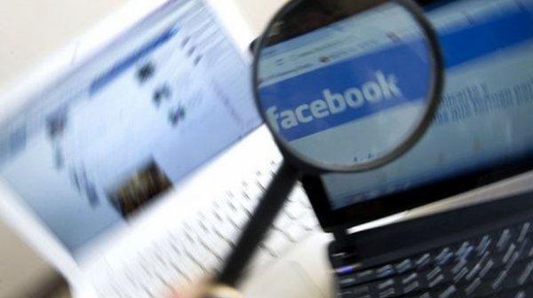 Facebook : dites adieu à l'anonymat !