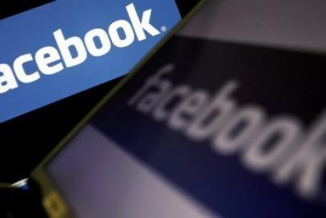 """Facebook remplace son bouton """"partager"""" par """"transférer"""""""