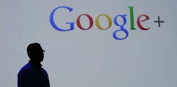 Gmail permet à vos contacts Google+ de vous envoyer des mails