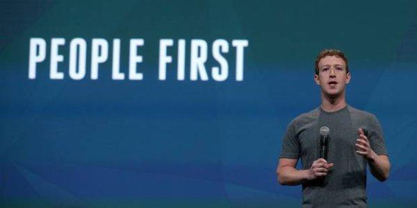 Facebook fait un (petit) pas vers l'anonymat