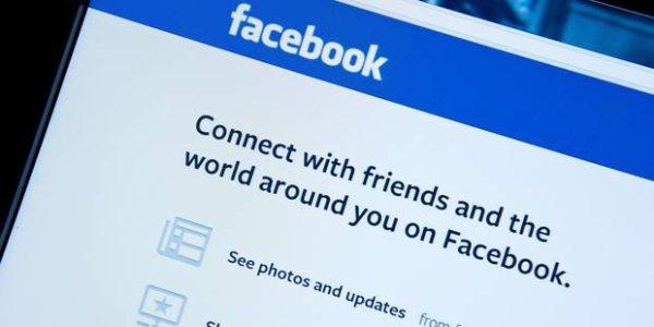 Facebook: attention, vous êtes (plus que jamais) fliqués...