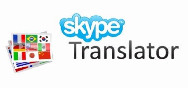 Skype Translator ouvre sa bêta de traduction en temps réel