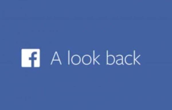 Facebook: Générer la rétrospective de votre année 2014