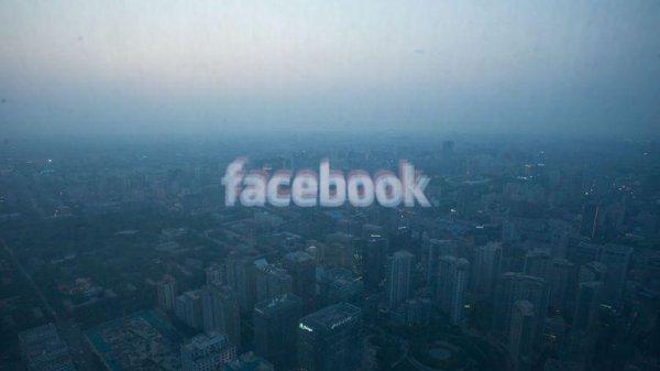 Facebook veut vous accompagner jusqu'à la mort, et même au-delà
