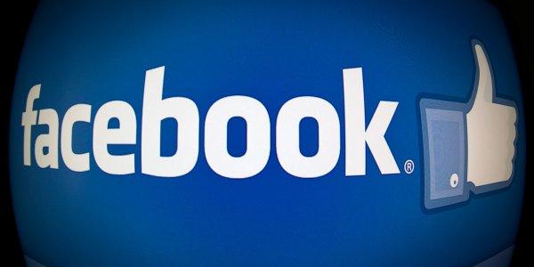 Les dessous de l'Internet gratuit de Facebook