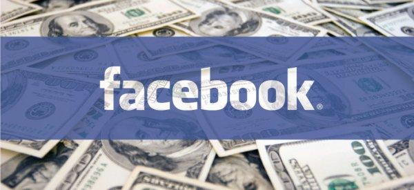 Facebook devrait tous nous payer