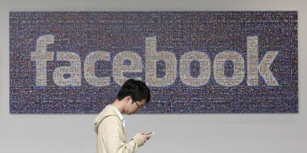 Et si Facebook vous privait de crédit immobilier...