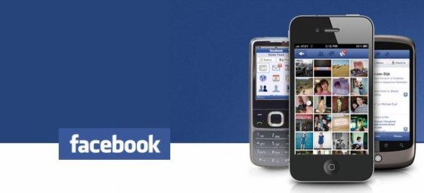 Facebook: bientôt un correctif pour l'app mobile gourmande en énergie ?
