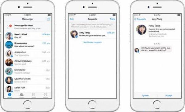 Facebook : le courrier indésirable enfin accessible aux propriétaires de mobiles